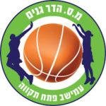 לוגו מועדון ספורט הדר גינם