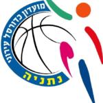 logo netanya