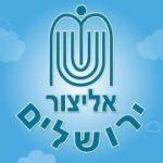 אליצור ירושלים לוגו