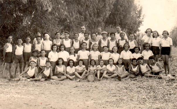 סניף אליצור במונטיפיורי תל אביב שנת 1941