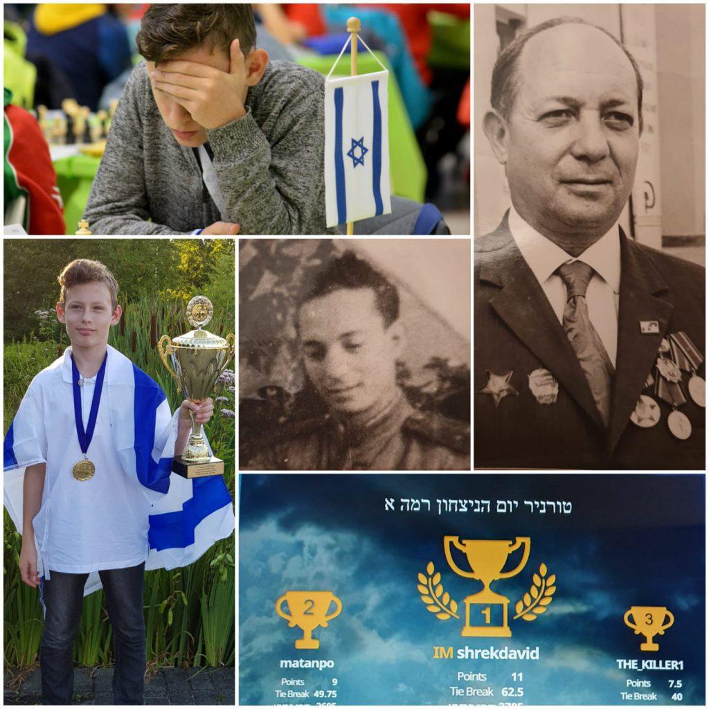 גיא לוין שזכה מקום 3 באליפות יום הניצחון על גרמניה הנאצית והניצח את אבות אבותיו.